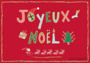 Carte postale double joyeux noël 2 Art Grafik